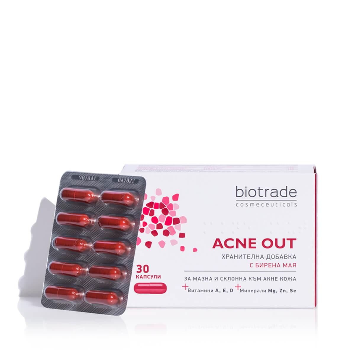 Acne Out хранителна добавка